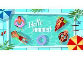 您好贺卡或季节性海报的夏日插图_2890919
