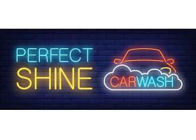 完美的光泽汽车和泡沫的洗车霓虹灯文本_3239135