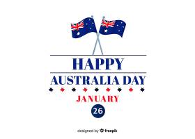 平坦的澳大利亚日背景_3623556