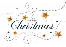 圣诞快乐白色背景配以金色心形_6236175