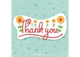 谢谢有叶子和鲜花的背景_1214531