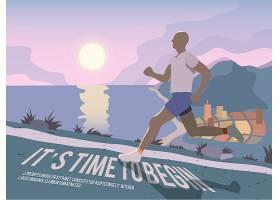 跑男健身海报_3924690