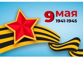 胜利日平面设计背景红星黑金色缎带_7939564