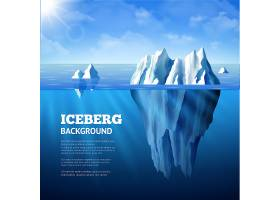 蓝天背景上有冰山和太阳的北海海报_2871036
