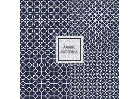 深蓝色阿拉伯图案_887962