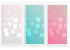 漂亮的bokeh横幅有三种颜色_7186203