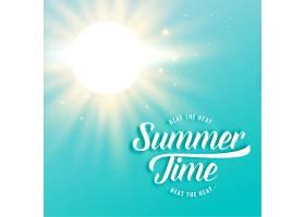炎热阳光灿烂的夏日背景阳光灿烂_4535005
