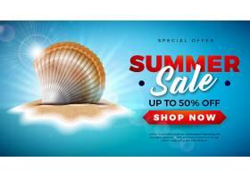 热带岛屿背景下的贝壳夏季促销设计_4971865