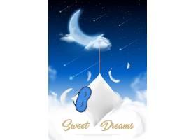 月亮之夜的睡眠时间带有羽毛枕头和眼罩的现_7252502