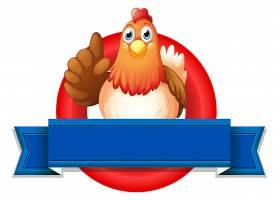 有一只鸡的空模板_1552672