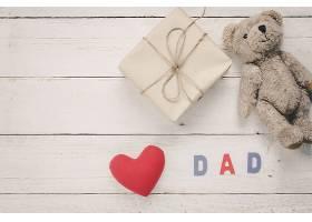 父亲节快乐木质背景上印有爸爸字样的_1276311