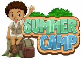 公园里有可爱孩子的夏令营字体设计_8390255