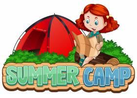 公园里有可爱孩子的夏令营字体设计_8825292
