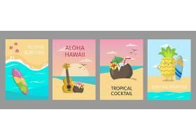 五颜六色的夏威夷海报设计与海滩鲜艳的热_11671375