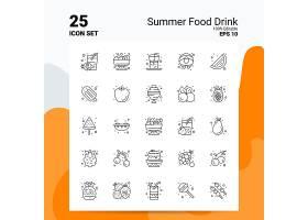 25夏日餐饮图标设置商业标识概念创意线路图_6700309