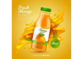 逼真的芒果汁广告模板_4463924