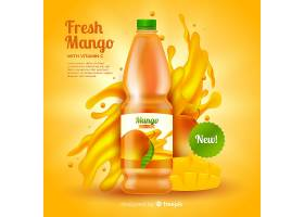 逼真的芒果汁广告模板_4463926