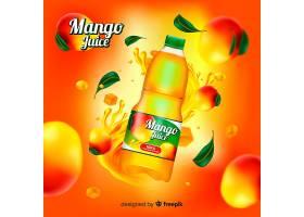 逼真的芒果汁广告模板_4463928