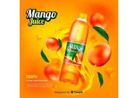 逼真的芒果汁广告模板_4463929