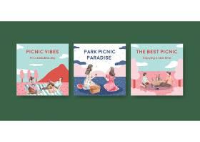 野餐旅游概念广告模板集_12801316