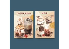 餐厅和小酒馆水彩画采用韩国咖啡风格概念的_11953348
