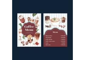 餐厅和小酒馆水彩画采用韩国咖啡风格概念的_11953354