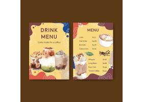 餐厅和小酒馆水彩画采用韩国咖啡风格概念的_11953356