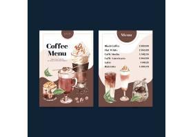 餐厅和小酒馆水彩画采用韩国咖啡风格概念的_11953358