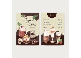 餐厅和小酒馆水彩画采用韩国咖啡风格概念的_11953360