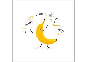 香蕉水果可爱卡通涂鸦素描插图夏日卡片_5042208