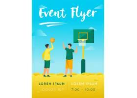 青少年在街头传单模板上打篮球_12814302