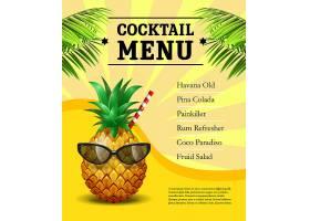 鸡尾酒菜单海报戴墨镜和吸管的菠萝_2540645