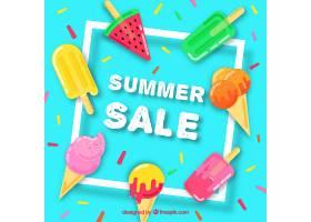 美味冰激凌夏季促销模板_2164001