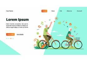 老年男女在城市公园骑自行车快乐的卡通老_10174063