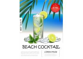 现实主义热带海滩鸡尾酒海报配莫吉托柠檬_12909257