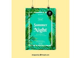 用现实主义风格的植物邀请夏日聚会_2214891