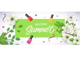 用苹果花漆和五彩纸屑在绿色边框里迎接夏_2438967