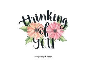 用鲜花传递积极的信息想你_5445311