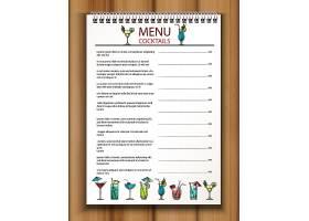 矢量吧和餐厅饮料菜单模板木板上有手绘的_13309794