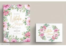 粉色玫瑰鲜花和树叶镶嵌的花卉婚礼请柬模_12847460