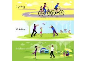 积极休闲的人在业余时间打出带有体育活动的_3799651