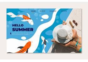 游泳池里的女人夏季登陆页面_8131423