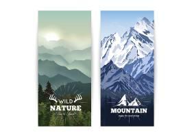 烟雾山和冬山前野林的风景横幅一样的书签_2869396