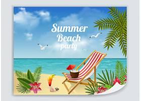 热带天堂海报五颜六色的沙滩图片休息室_6831406