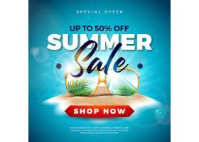 热带岛屿夏季销售太阳镜中有异国情调的棕_5041106