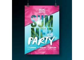 热带棕榈叶矢量夏日派对宣传单或海报模板设_4951449