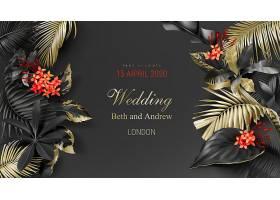 热带黑色和金色叶子的婚礼邀请卡模板_4667020