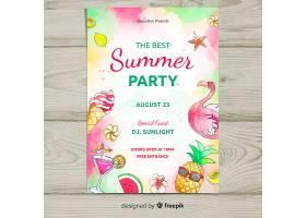 水彩画夏日派对海报模板_4751421