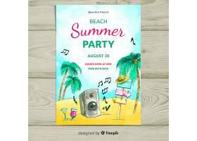 水彩画夏日派对海报模板_4805767