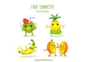 水彩画风格的各种水果人物_1108227